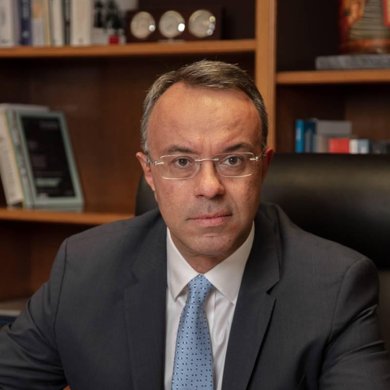 Dr. Christos Staikouras